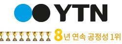 logo_YTNnews